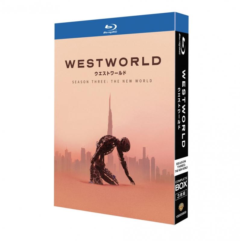 ウエストワールド<サード・シーズン>無修正版 ブルーレイ コンプリート・ボックス(3枚組/アウターボックス付)