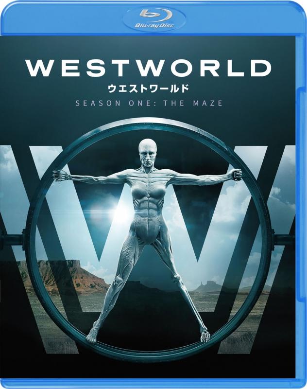 ウエストワールド <ファースト>コンプリート・セット(3枚組)