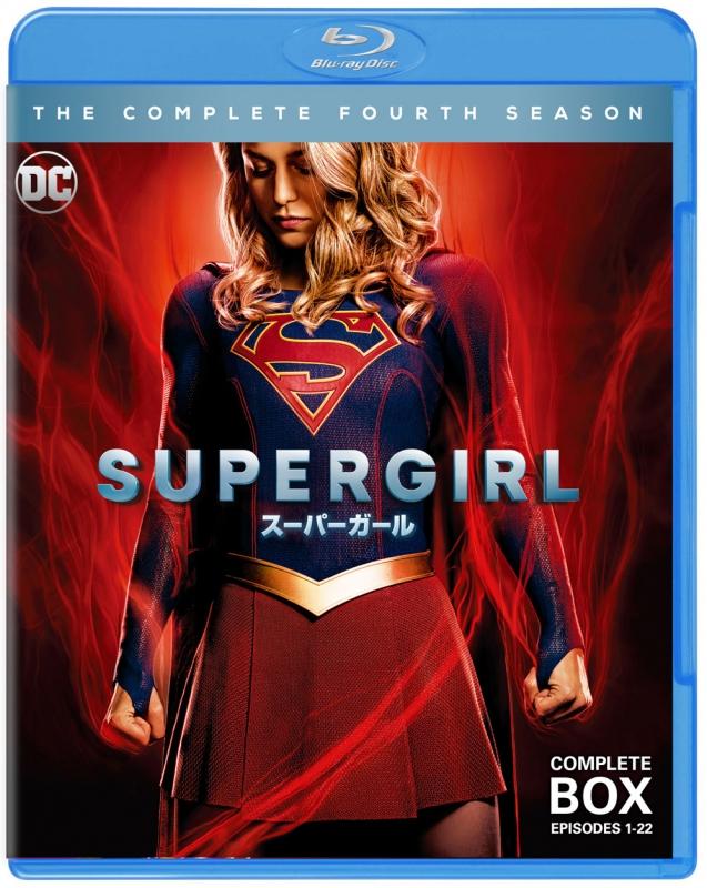 SUPERGIRL/スーパーガール<フォース>コンプリート・セット(4枚組)
