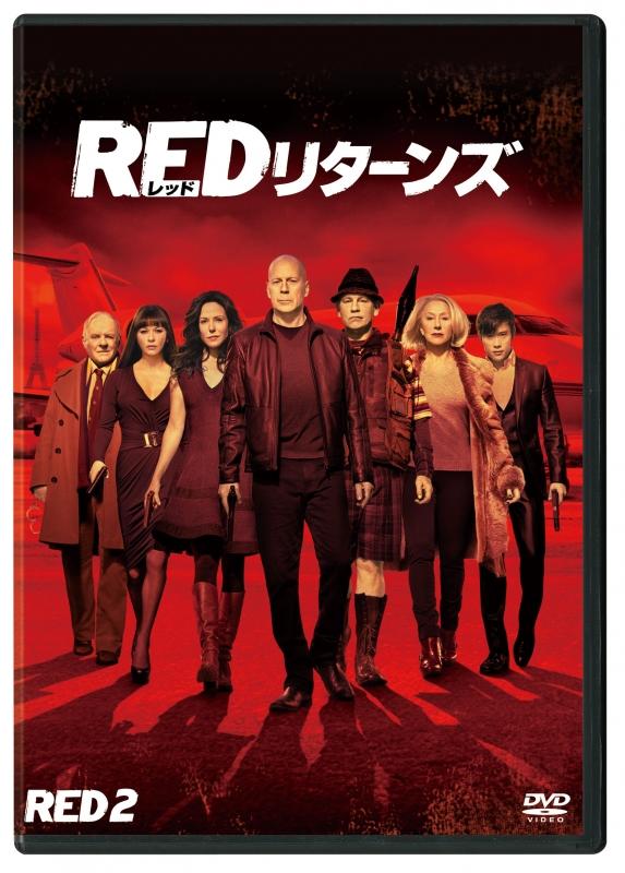 REDリターンズ【DVD】