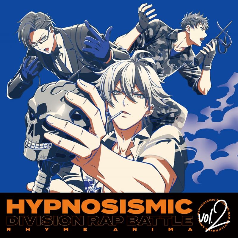 ヒプノシス マイク division rap battle rhyme anima
