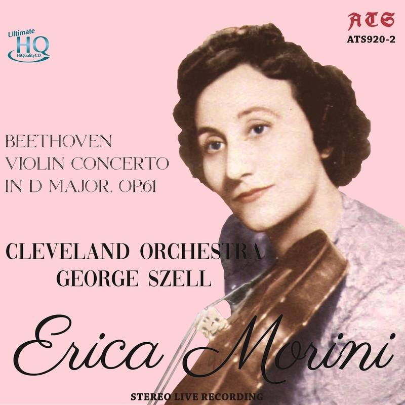 ヴァイオリン協奏曲 エリカ・モリーニ、ジョージ・セル&クリーヴランド管弦楽団(1967年ステレオ)