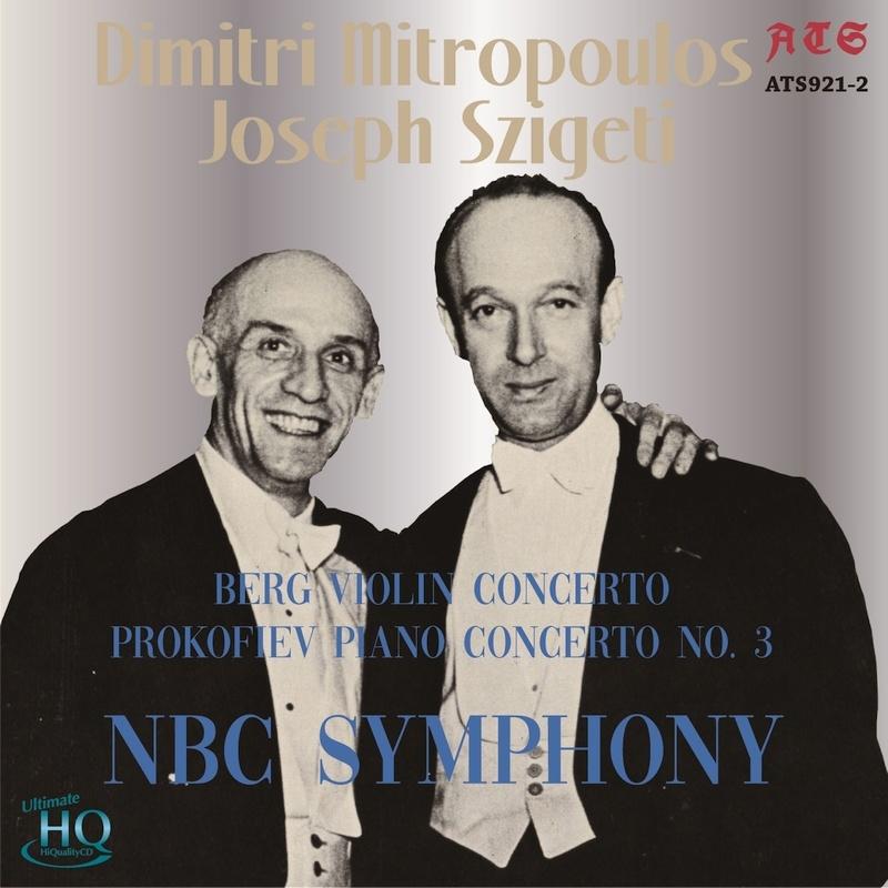 ベルク:ヴァイオリン協奏曲、プロコフィエフ:ピアノ協奏曲第3番 ヨゼフ・シゲティ、ディミトリ・ミトロプーロス、NBC交響楽団(1945)