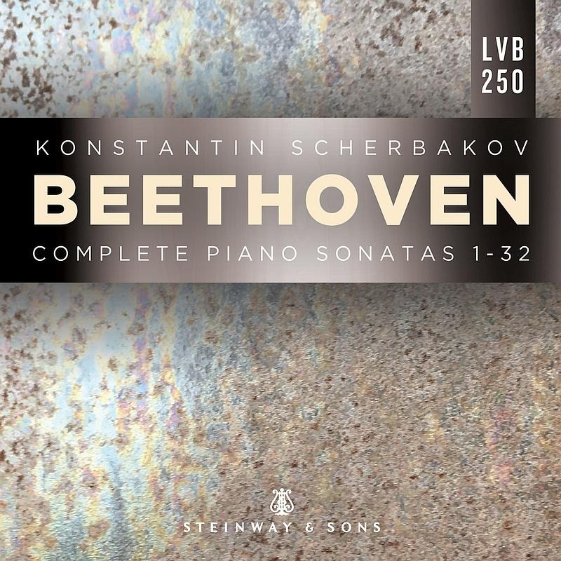 ピアノ・ソナタ全集 コンスタンティン・シェルバコフ(9CD)