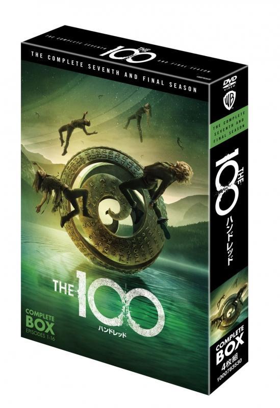 THE100/ハンドレッド <ファイナル・シーズン>DVD コンプリート・ボックス(4枚組)
