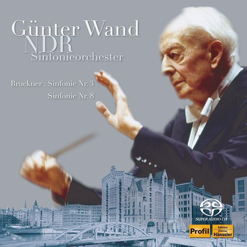 交響曲第8番、第3番 ギュンター・ヴァント&北ドイツ放送交響楽団(2000、1985)(2SACD)
