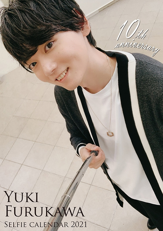 【古川雄輝】10th anniversary Yuki Furukawa Selfie calendar 2021
