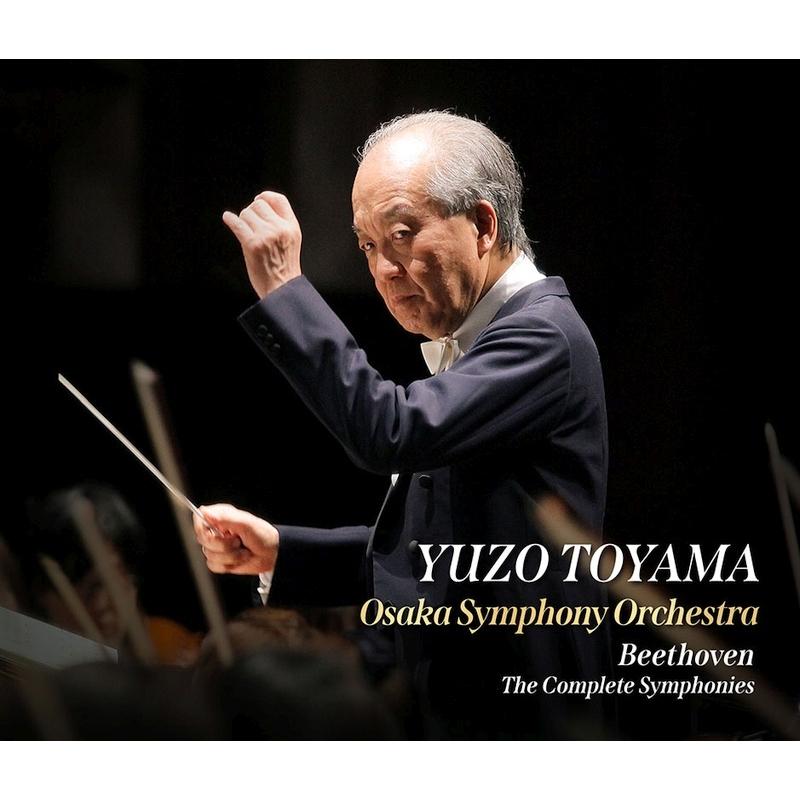 交響曲全集 外山雄三&大阪交響楽団(6CD)