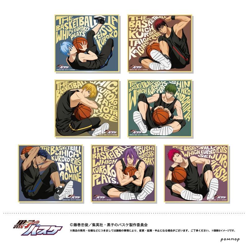 黒子のバスケ 箔押しミニ色紙コレクション(7種入1BOX)