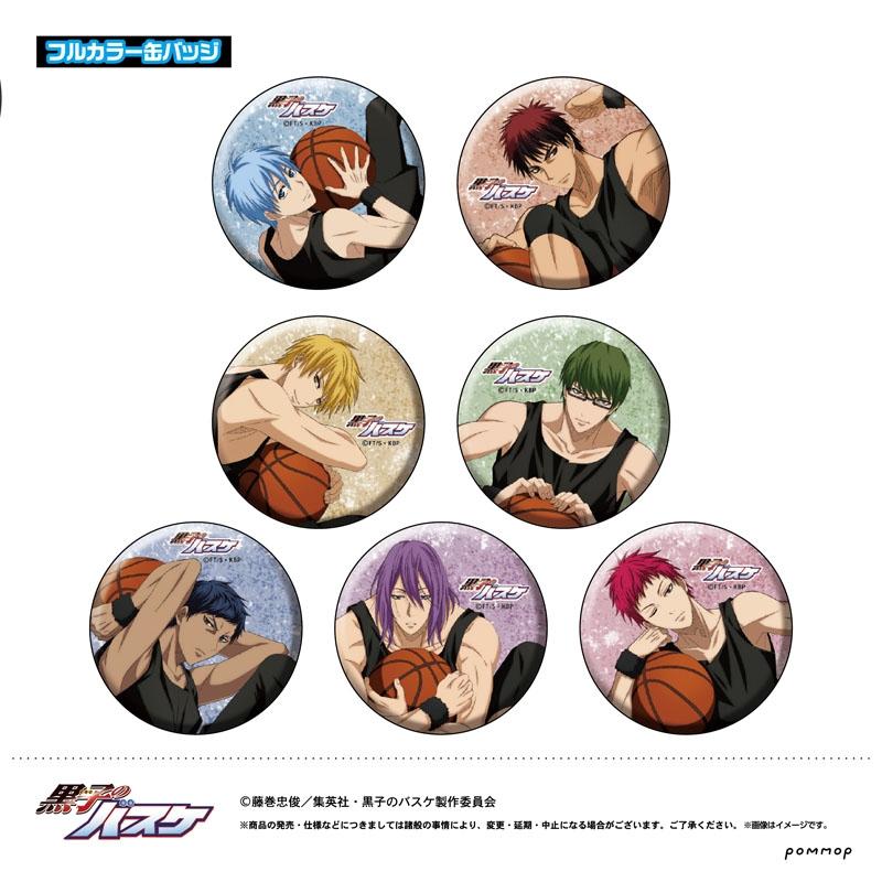 黒子のバスケ 缶バッジコレクション(8種入1BOX)