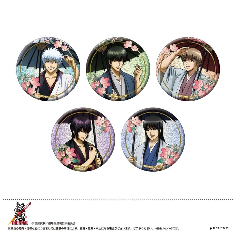 銀魂 缶バッジコレクション(5種入1BOX)