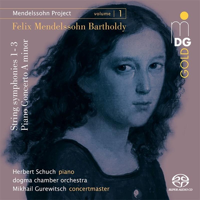 弦楽のための交響曲第1番、第2番、第3番、ピアノ協奏曲イ短調 ミハイル・グレヴィチ&ドグマ室内管弦楽団、ヘルベルト・シュフ