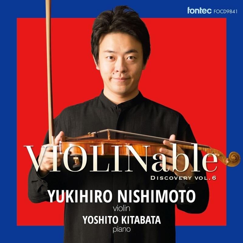 西本幸弘: Violinable Discovery Vol.6