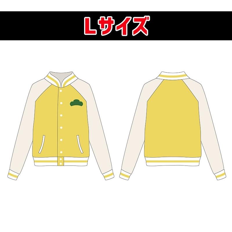 おそ松さん 松スタジャン(十四松/L)
