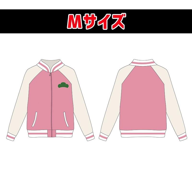 おそ松さん 松スタジャン(トド松/M)