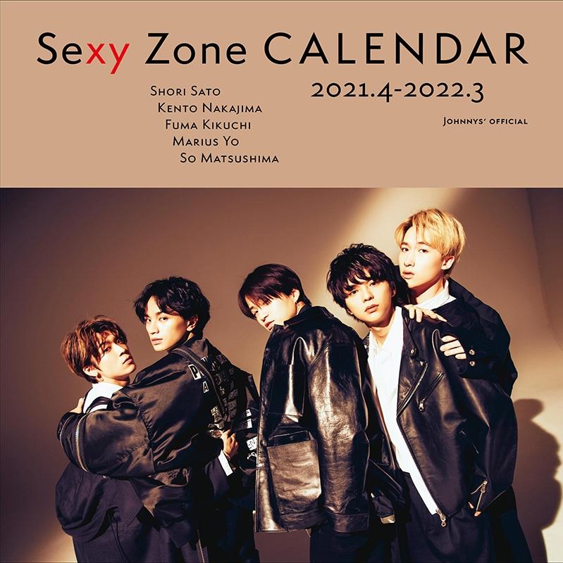 Sexy Zoneオフィシャルカレンダー 2021.4‐2022.3