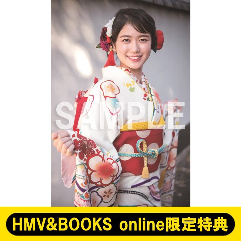 《HMV&BOOKS online限定特典:丹生明里(日向坂46)ポストカード》20±SWEET[トゥエンティ・スウィート]2021JANUARY【表紙:与田祐希(乃木坂46)】