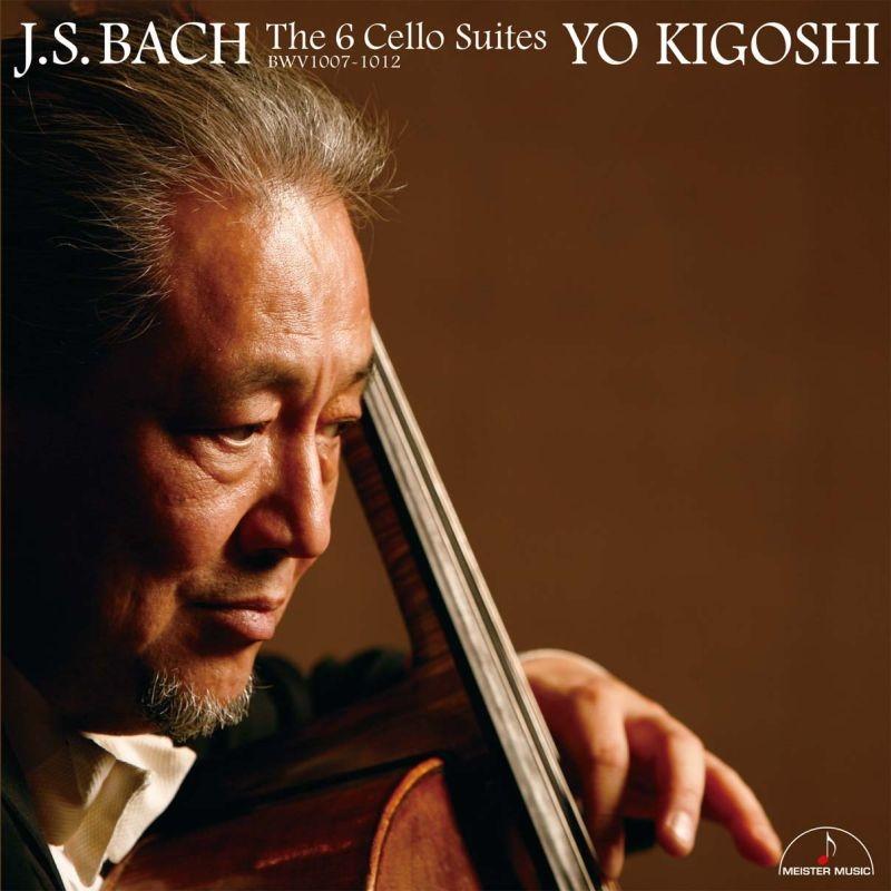 6 Cello Suites: 木越洋