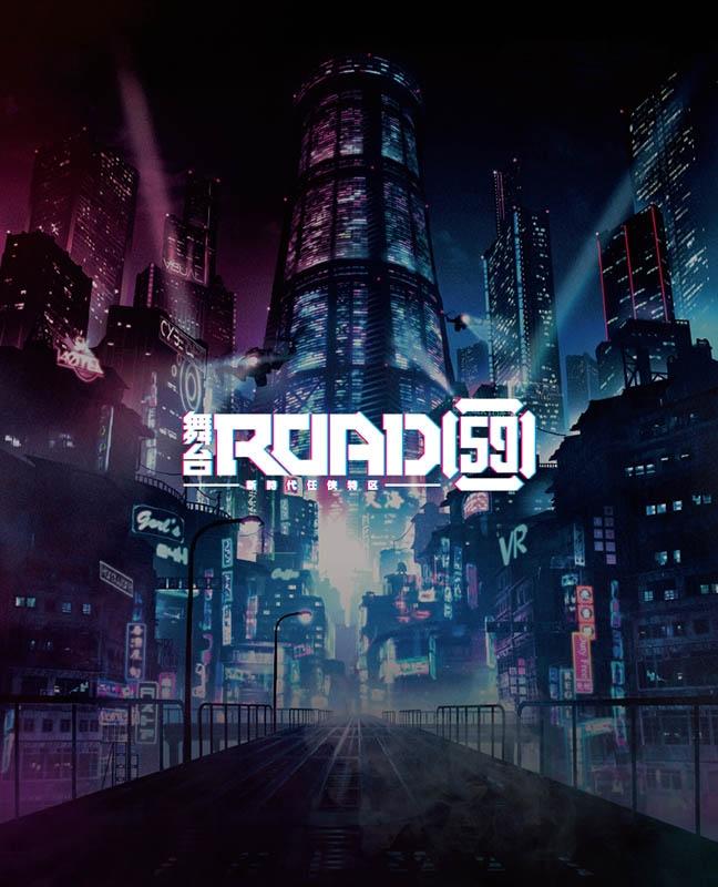 「舞台ROAD59 -新時代任侠特区-」Blu-ray