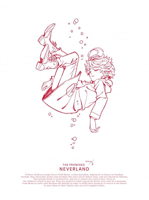 約束のネバーランド Season 2 1【完全生産限定版】