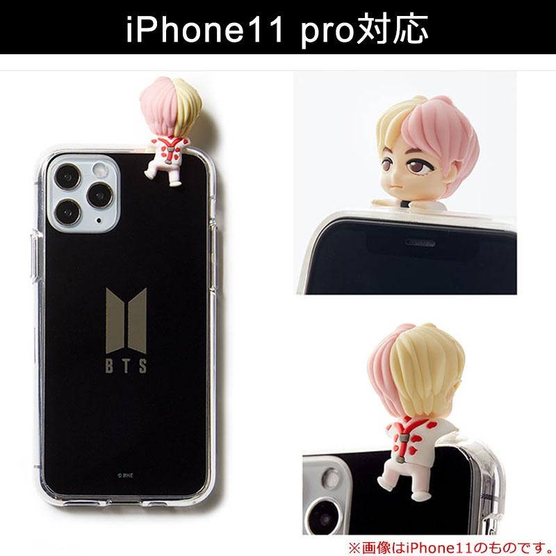 プロ ケース iphone11