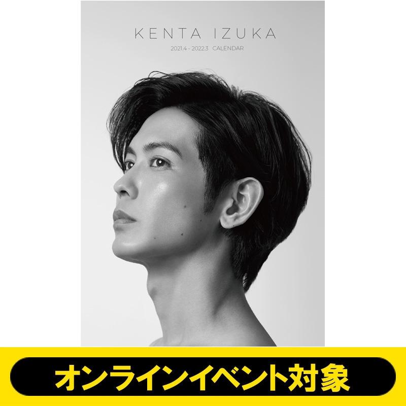 《オンラインイベント対象》猪塚健太「2021.04-2022.03 Calendar」《全額内金》