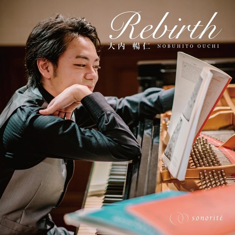 Rebirth〜バロック作品集 大内暢仁(ピアノ)