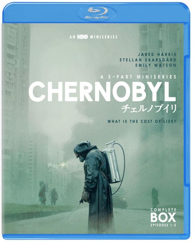 チェルノブイリ ーCHERNOBYLー ブルーレイ コンプリート・セット(2枚組)