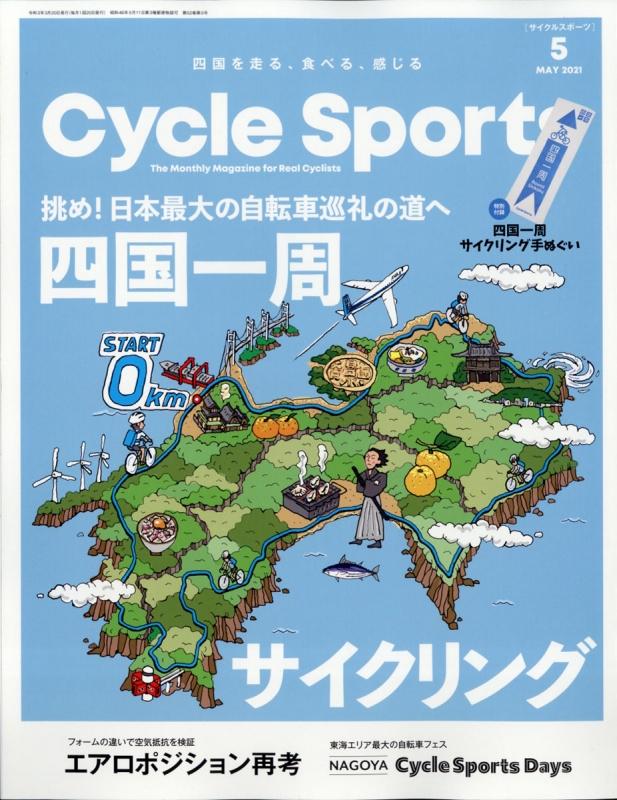 スポーツ サイクル Cycle Sports(サイクルスポーツ)