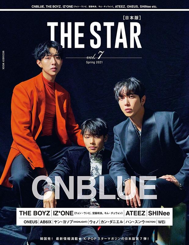 THE STAR[日本版]vol.7【表紙:CNBLUE / 裏表紙:THE BOYZ】[メディアボーイムック]