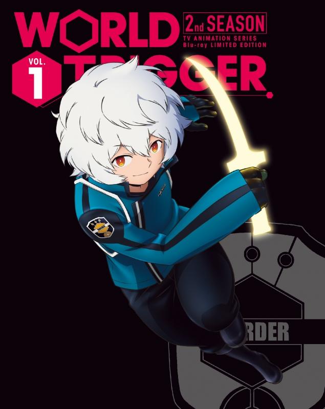 ワールドトリガー 2ndシーズン VOL.1