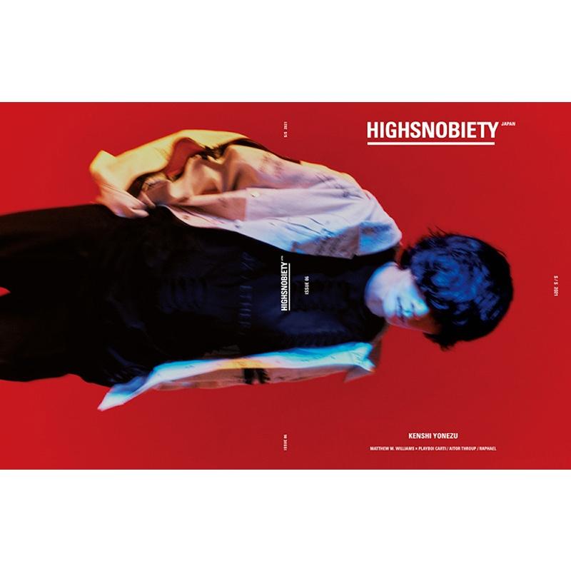 HIGHSNOBIETY JAPAN ISSUE 06【表紙:米津玄師】