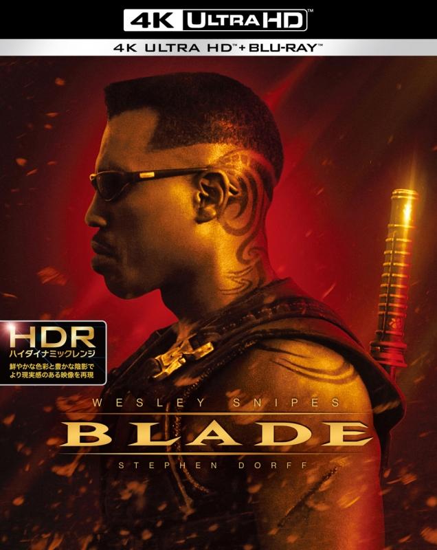 ブレイド <4K ULTRA HD & ブルーレイセット>(2枚組)