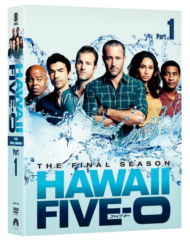 Hawaii Five-0 ファイナル・シーズン DVD-BOX Part1【6枚組】