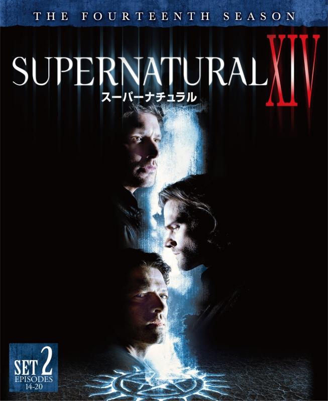 SUPERNATURAL <フォーティーン> 後半セット(2枚組/14〜20話収録)