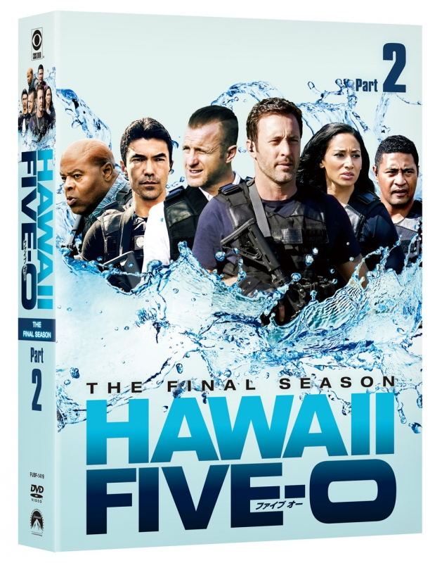 Hawaii Five-0 ファイナル・シーズン DVD-BOX Part2【5枚組】