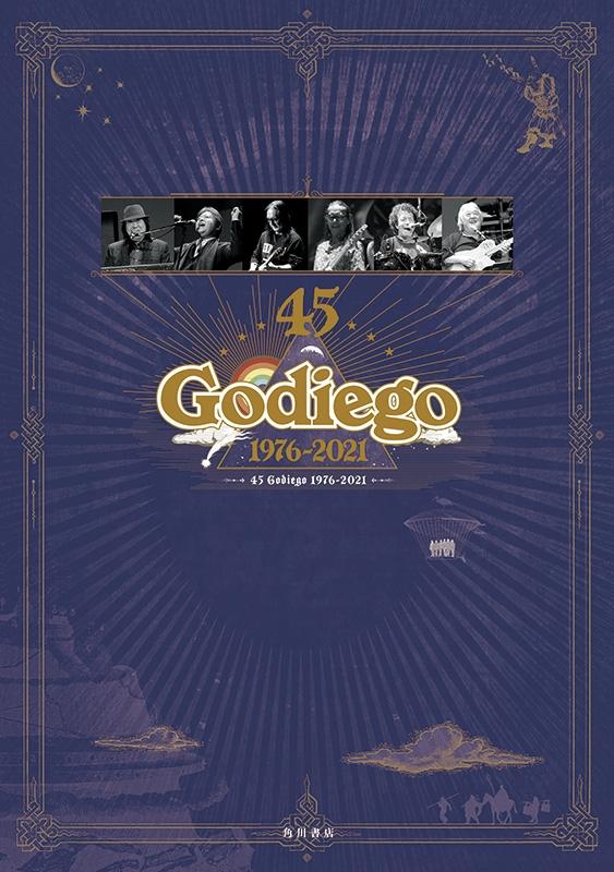 45 Godiego 1976-2021