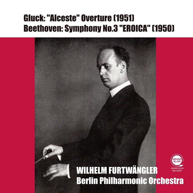 ベートーヴェン:交響曲第3番『英雄』、グルック:『アルチェステ』序曲 ヴィルヘルム・フルトヴェングラー&ベルリン・フィル(1950、1951)(平林直哉復刻)