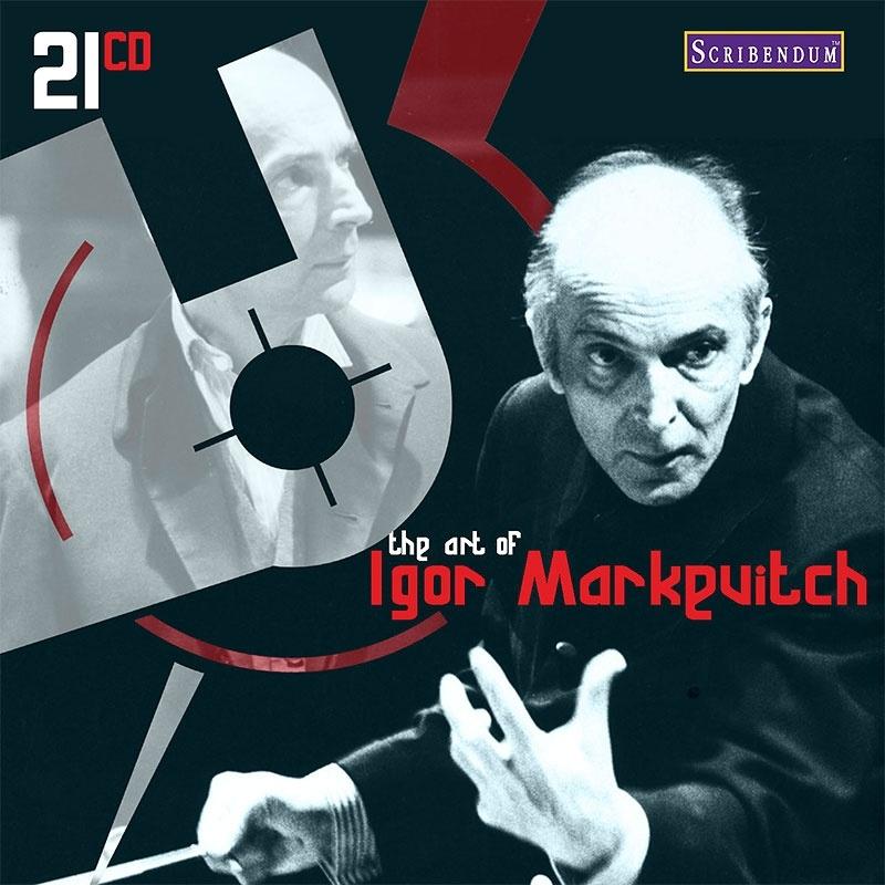 イゴール・マルケヴィチの芸術(21CD)
