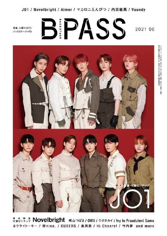 B-PASS 2021年 6月号 【表紙:JO1】