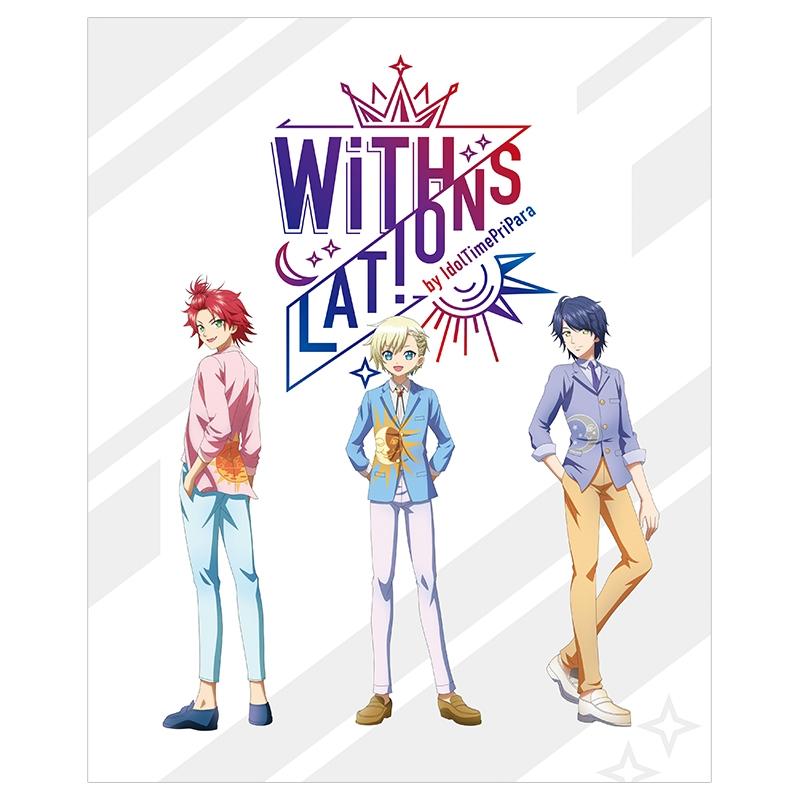 パンフレット / WITH/lations by IdolTimePripara