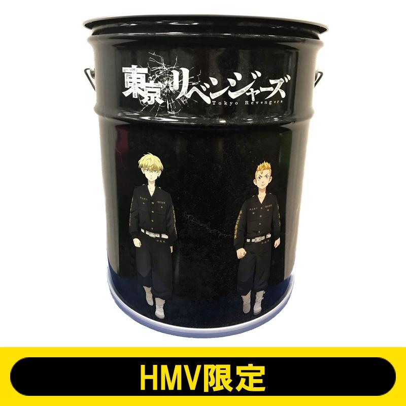 ペール缶イス【HMV限定】《全額内金》