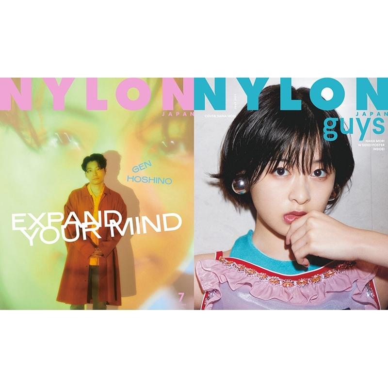 NYLON JAPAN (ナイロンジャパン)2021年 7月号 【表紙:星野源/guys表紙:森七菜】