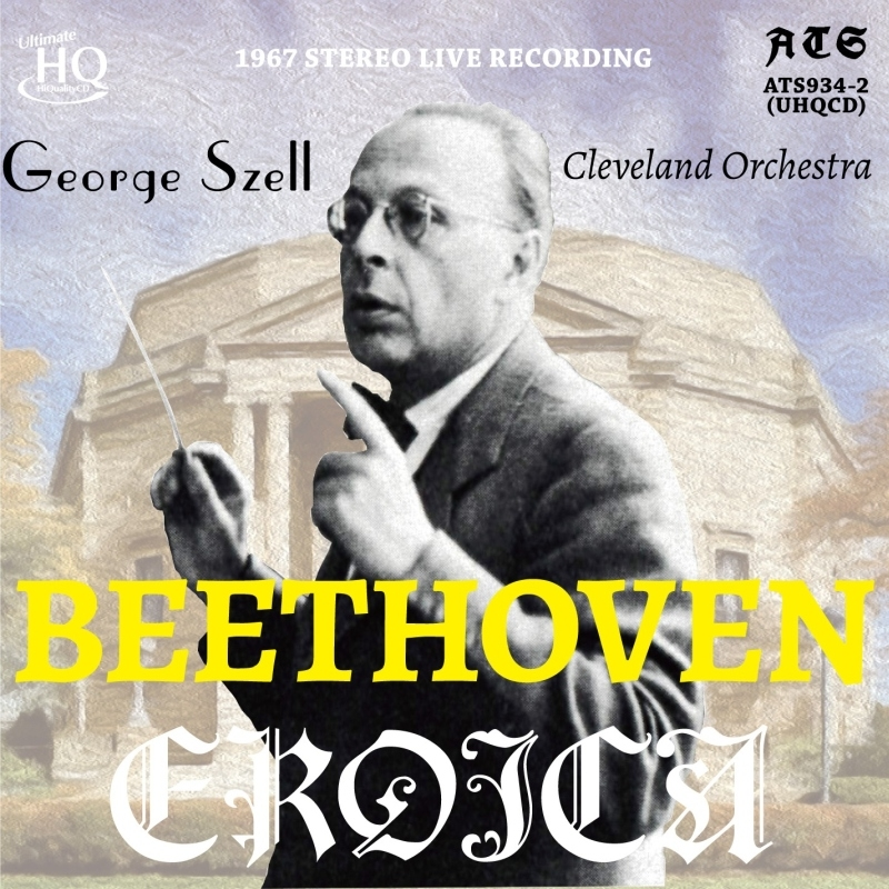 交響曲第3番『英雄』 ジョージ・セル&クリーヴランド管弦楽団(1967年ステレオ・ライヴ)