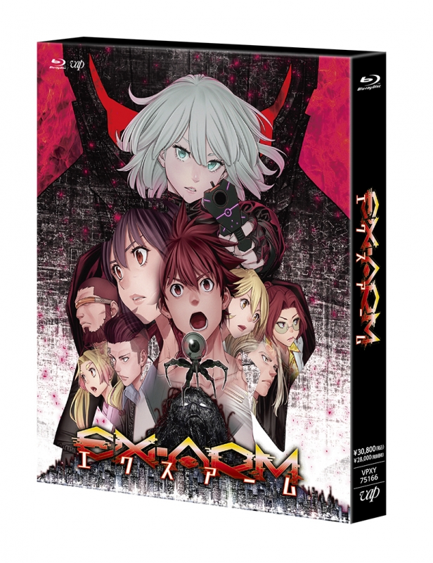 EX-ARM エクスアーム Blu-ray BOX