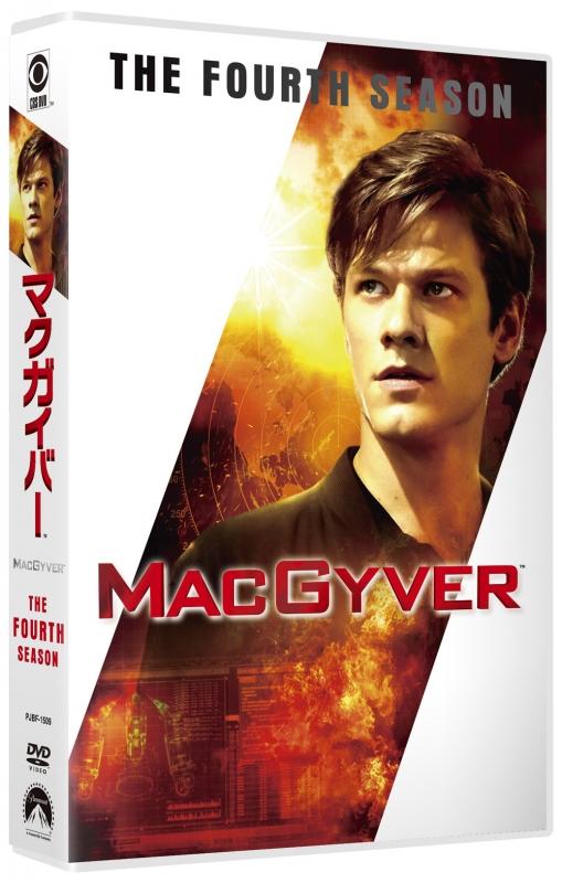 マクガイバー シーズン4 DVD-BOX