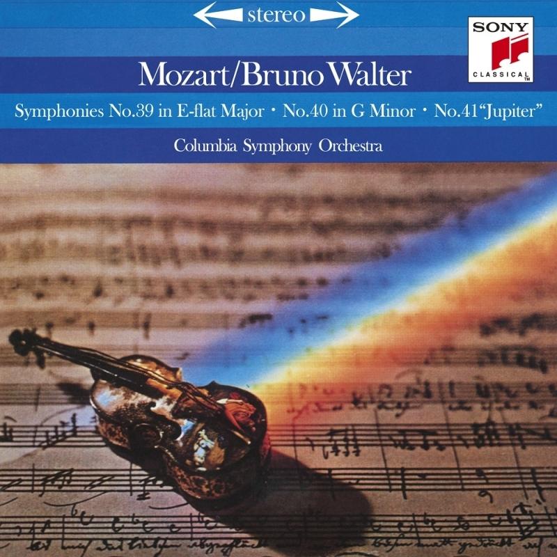 交響曲第39番、第40番、第41番『ジュピター』 ブルーノ・ワルター&コロンビア交響楽団