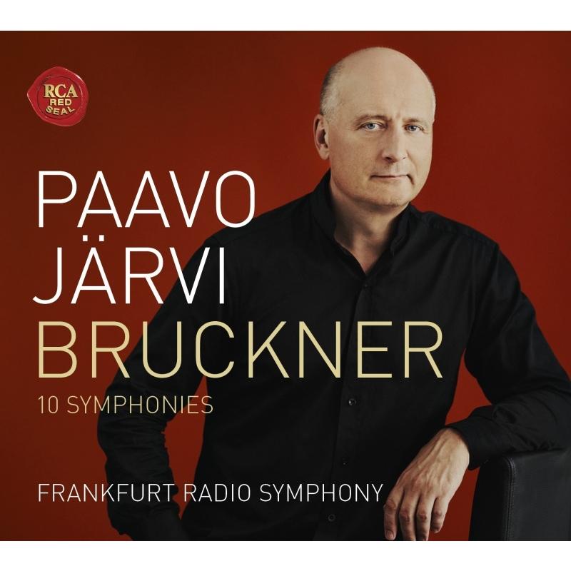 交響曲全集(第0番〜第9番) パーヴォ・ヤルヴィ&フランクフルト放送交響楽団(10SACD)
