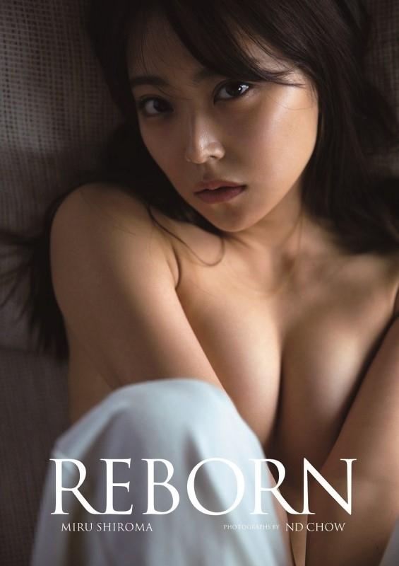 白間美瑠 NMB48卒業記念写真集『REBORN』