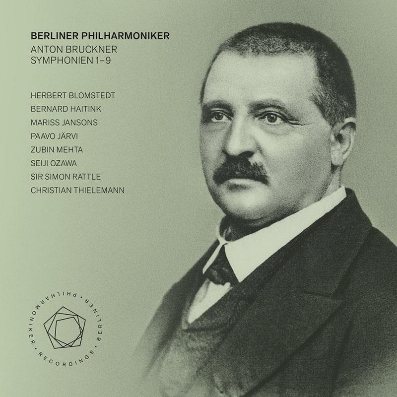 交響曲全集 ベルリン・フィル、小澤征爾、パーヴォ・ヤルヴィ、ブロムシュテット、ハイティンク、マリス・ヤンソンス、ティーレマン、メータ、ラトル(9SACD)